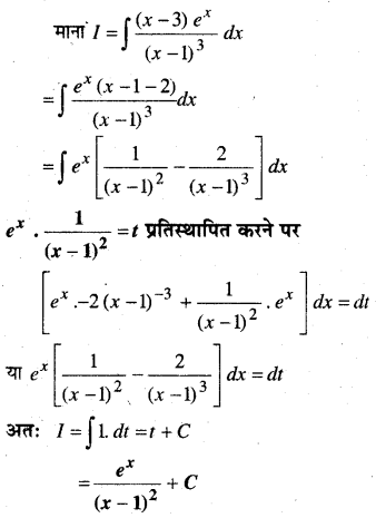 MP Board Class 12th Maths Book Solutions Chapter 7 समाकलन Ex 7.6 24