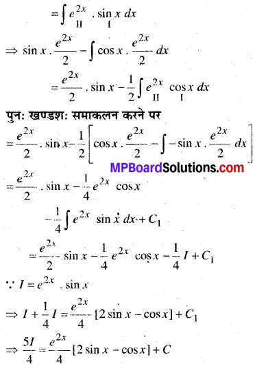 MP Board Class 12th Maths Book Solutions Chapter 7 समाकलन Ex 7.6 25