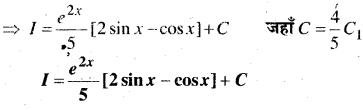 MP Board Class 12th Maths Book Solutions Chapter 7 समाकलन Ex 7.6 26
