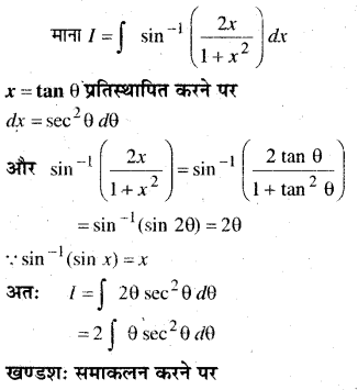MP Board Class 12th Maths Book Solutions Chapter 7 समाकलन Ex 7.6 28