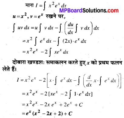 MP Board Class 12th Maths Book Solutions Chapter 7 समाकलन Ex 7.6 3