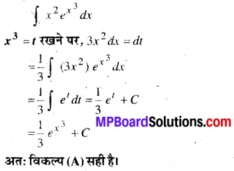 MP Board Class 12th Maths Book Solutions Chapter 7 समाकलन Ex 7.6 31