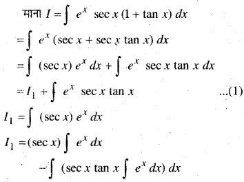 MP Board Class 12th Maths Book Solutions Chapter 7 समाकलन Ex 7.6 32