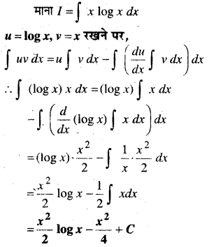 MP Board Class 12th Maths Book Solutions Chapter 7 समाकलन Ex 7.6 4