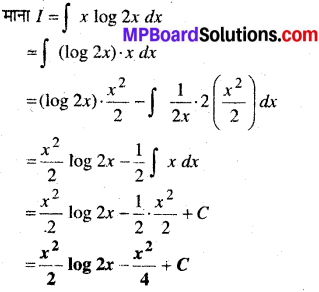 MP Board Class 12th Maths Book Solutions Chapter 7 समाकलन Ex 7.6 5