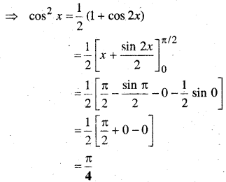 MP Board Class 12th Maths Book Solutions Chapter 7 समाकलन Ex 7.9 12