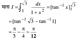 MP Board Class 12th Maths Book Solutions Chapter 7 समाकलन Ex 7.9 25