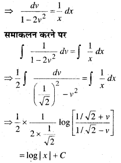 MP Board Class 12th Maths Book Solutions Chapter 9 अवकल समीकरण Ex 9.5 12