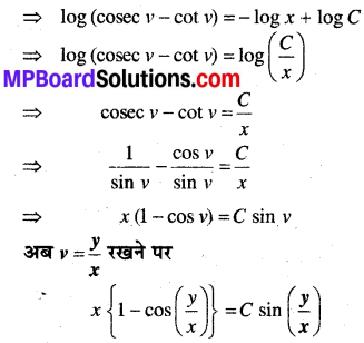MP Board Class 12th Maths Book Solutions Chapter 9 अवकल समीकरण Ex 9.5 22
