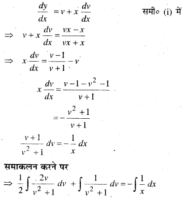 MP Board Class 12th Maths Book Solutions Chapter 9 अवकल समीकरण Ex 9.5 27