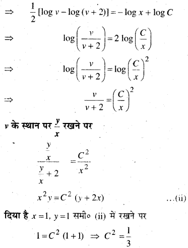 MP Board Class 12th Maths Book Solutions Chapter 9 अवकल समीकरण Ex 9.5 30