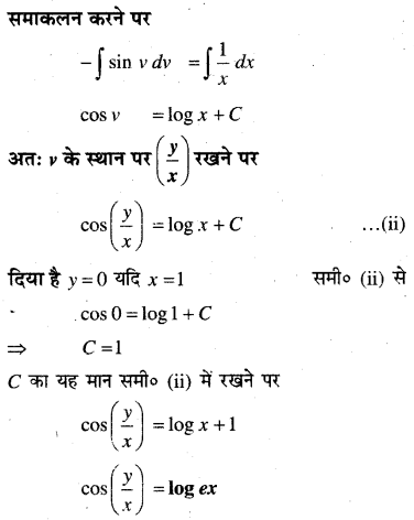 MP Board Class 12th Maths Book Solutions Chapter 9 अवकल समीकरण Ex 9.5 36