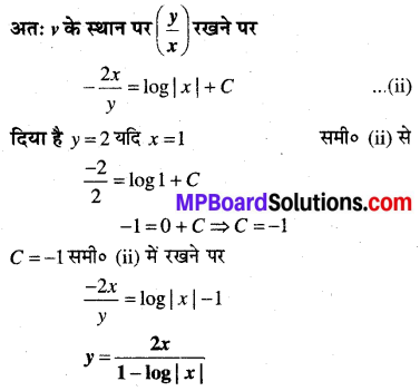 MP Board Class 12th Maths Book Solutions Chapter 9 अवकल समीकरण Ex 9.5 38