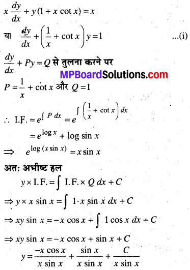 MP Board Class 12th Maths Book Solutions Chapter 9 अवकल समीकरण Ex 9.6 11
