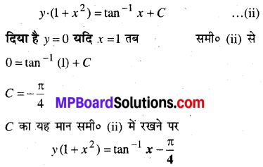 MP Board Class 12th Maths Book Solutions Chapter 9 अवकल समीकरण Ex 9.6 19