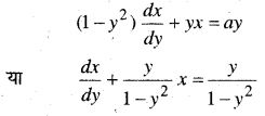 MP Board Class 12th Maths Book Solutions Chapter 9 अवकल समीकरण Ex 9.6 27
