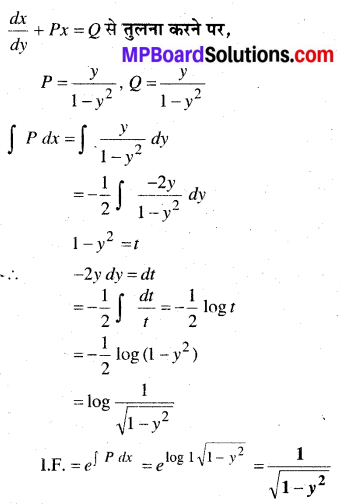 MP Board Class 12th Maths Book Solutions Chapter 9 अवकल समीकरण Ex 9.6 28