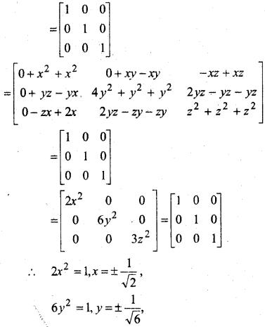 MP Board Class 12th Maths Solutions Chapter 3 आव्यूह विविध प्रश्नावली 11