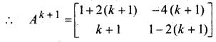 MP Board Class 12th Maths Solutions Chapter 3 आव्यूह विविध प्रश्नावली 9
