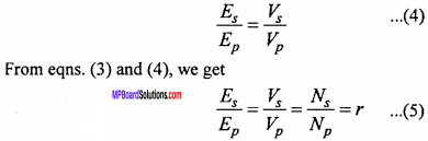 MP Board 12th Physics Important Questions Chapter 7 Alternating Current 20