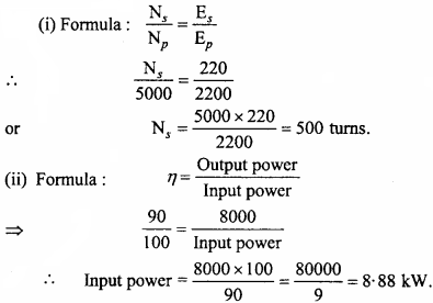 MP Board 12th Physics Important Questions Chapter 7 Alternating Current 36
