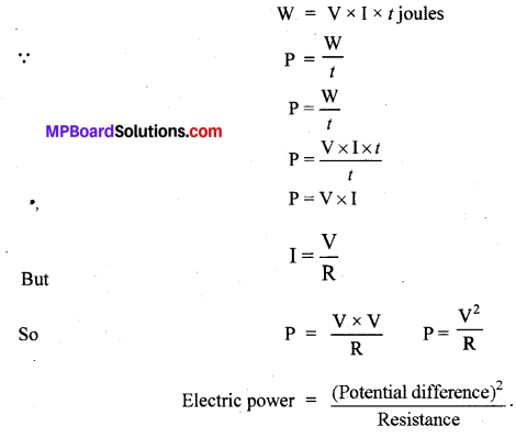 MP Board Class 10th Science Solutions Chapter 12 Electricity 32