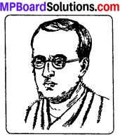 MP Board Class 10th Social Science Solutions Chapter 8 National Awakening and Establishment of Political Organizations in India img 3