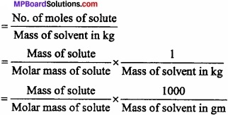 MP Board Class 11th Chemistry Important Questions Unit 1 Some Basic Concepts of Chemistry image 10