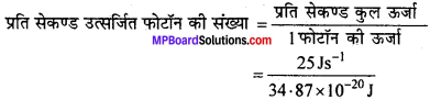 MP Board Class 11th Chemistry Solutions Chapter 2 परमाणु की संरचना - 7