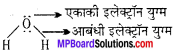 MP Board Class 11th Chemistry Solutions Chapter 4 रासायनिक आबंधन तथा आण्विक संरचना - 26