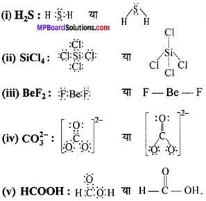 MP Board Class 11th Chemistry Solutions Chapter 4 रासायनिक आबंधन तथा आण्विक संरचना - 3