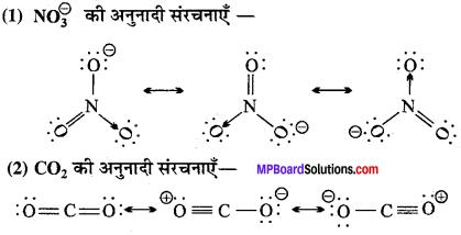 MP Board Class 11th Chemistry Solutions Chapter 4 रासायनिक आबंधन तथा आण्विक संरचना - 44