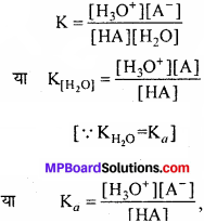 MP Board Class 11th Chemistry Solutions Chapter 7 साम्यावस्था - 106