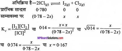 MP Board Class 11th Chemistry Solutions Chapter 7 साम्यावस्था - 11