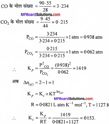 MP Board Class 11th Chemistry Solutions Chapter 7 साम्यावस्था - 115