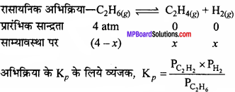 MP Board Class 11th Chemistry Solutions Chapter 7 साम्यावस्था - 12