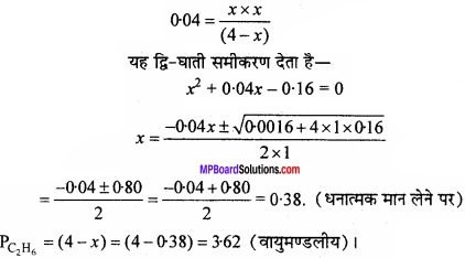 MP Board Class 11th Chemistry Solutions Chapter 7 साम्यावस्था - 13