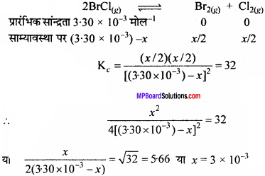 MP Board Class 11th Chemistry Solutions Chapter 7 साम्यावस्था - 18