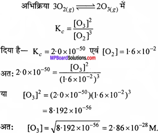 MP Board Class 11th Chemistry Solutions Chapter 7 साम्यावस्था - 26