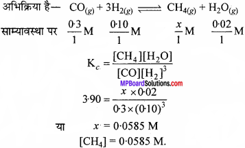 MP Board Class 11th Chemistry Solutions Chapter 7 साम्यावस्था - 27