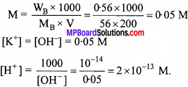 MP Board Class 11th Chemistry Solutions Chapter 7 साम्यावस्था - 52
