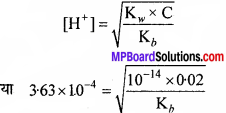 MP Board Class 11th Chemistry Solutions Chapter 7 साम्यावस्था - 61