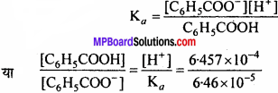 MP Board Class 11th Chemistry Solutions Chapter 7 साम्यावस्था - 75