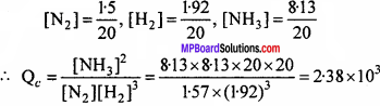 MP Board Class 11th Chemistry Solutions Chapter 7 साम्यावस्था - 8