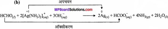 MP Board Class 11th Chemistry Solutions Chapter 8 अपचयोपचय अभिक्रियाएँ - 28