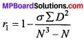MP Board Class 11th Economics Important Questions Unit 3 Statistical Tools and Interpretation img 6