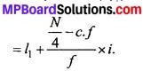 MP Board Class 11th Economics Important Questions Unit 3 Statistical Tools and Interpretation img 62