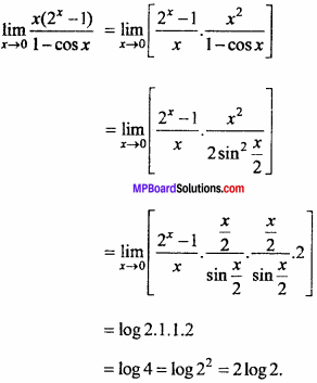 MP Board Class 11th Maths Important Questions Chapter 13 Limits and Derivatives 22