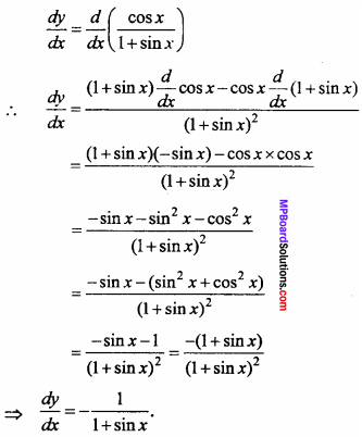 MP Board Class 11th Maths Important Questions Chapter 13 Limits and Derivatives 23