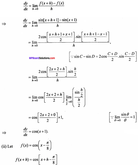 MP Board Class 11th Maths Important Questions Chapter 13 Limits and Derivatives 37